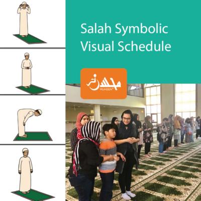 Downloadable Salah Visual Chart