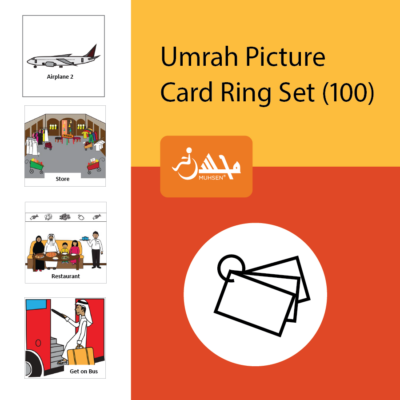 Full Set of Umrah Picture Cards Print Version