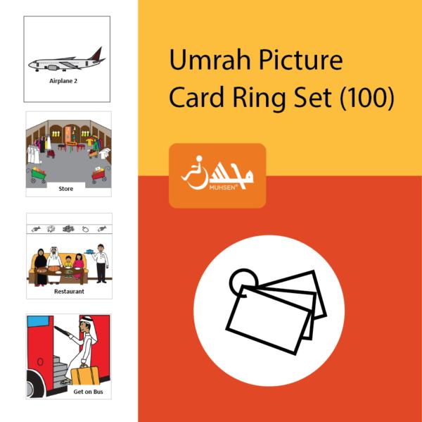 Full Set of Umrah Picture Cards Print Version