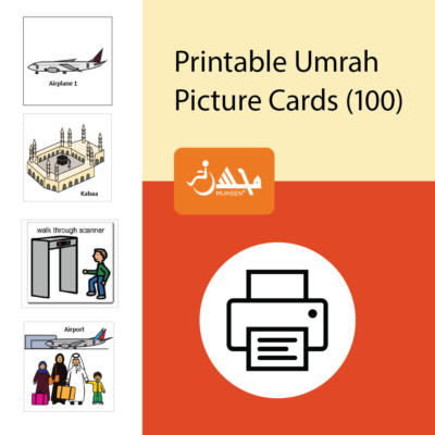 printable-umrah-cards