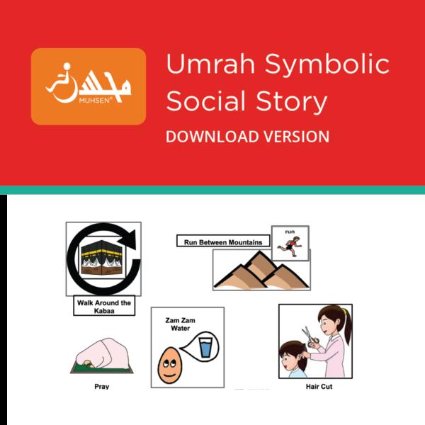 Umrah Social Story