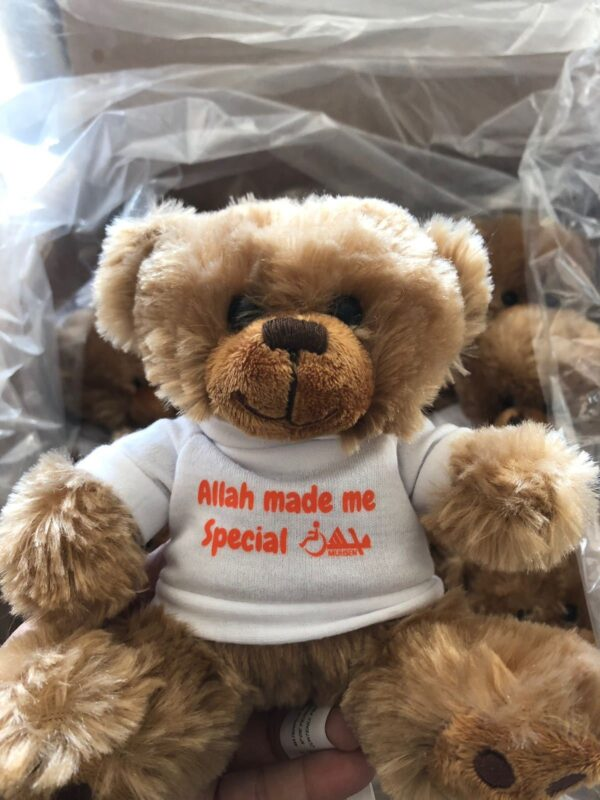 Allah Made Me Special MUHSEN Teddy Bear