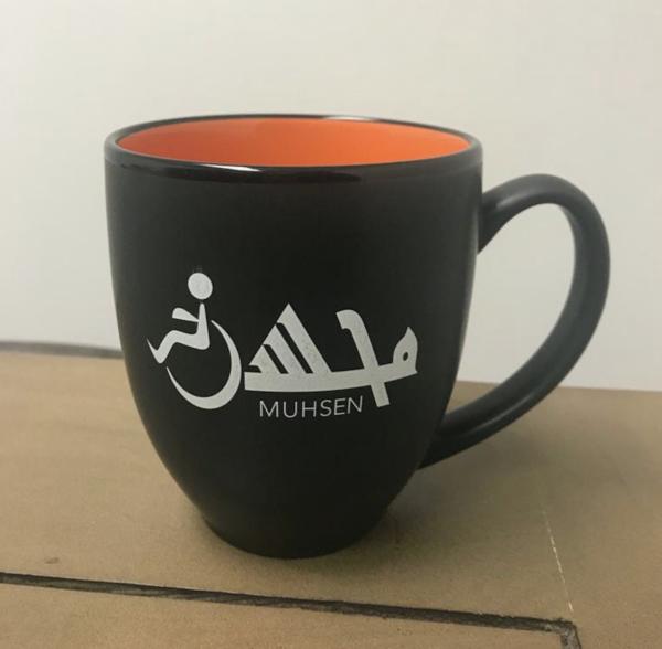Muhsen Mug