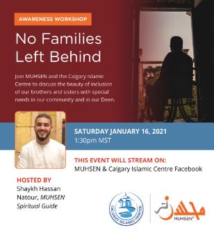 Canada Event 2